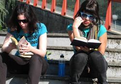 четящи