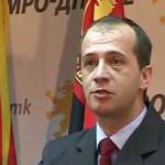 Александар Бичиклиски