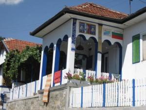 къщата на Димитър Димитров