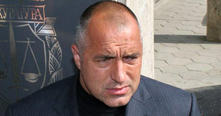 Бойко Брисов