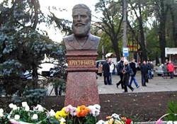 паметник на Ботев