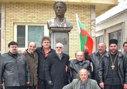Българите от Босилеград