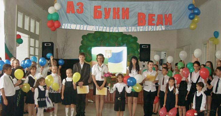учебната година в Украйна