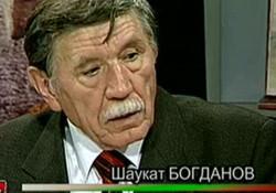 Волжки българи