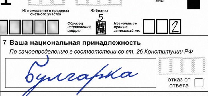 преборяването в Руската Федерация