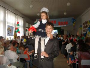 започна учебната година в Украйна