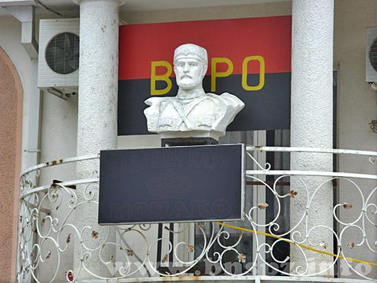 бюст на Тодор Александров