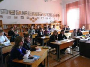 общообразователното училище №16 в гр. Измаил