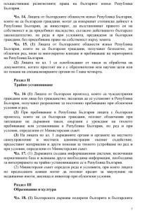 ZBBOIRB-05
