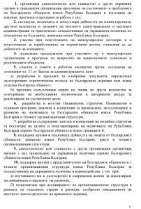 ZBBOIRB-11