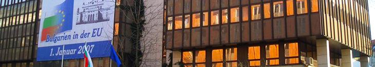 връзки към български посолства в чужбина и у нас