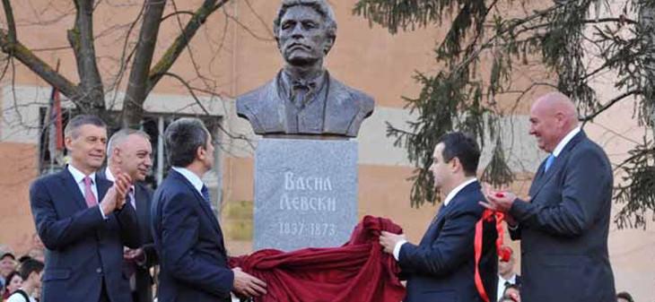 паметник на Левски