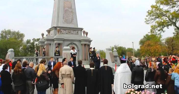 паметник в Болград