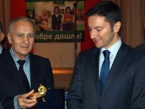Димитър Терзиев с Вигенин