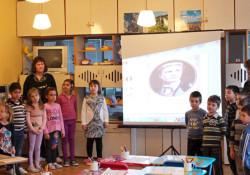 урок по български език