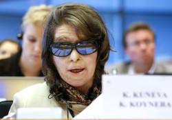 Костадинка Кунева