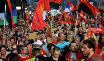 сръбско знаме