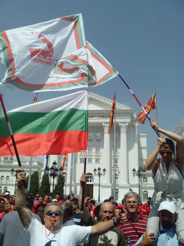 Македонски българи