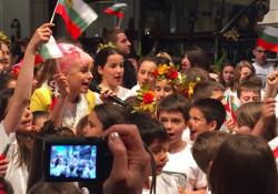 деня на българската култура в Лондон