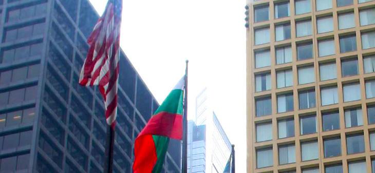 българско знаме в Чикаго