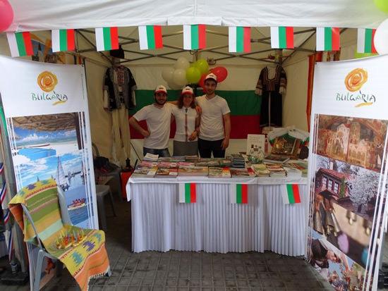 български щанд в Солун