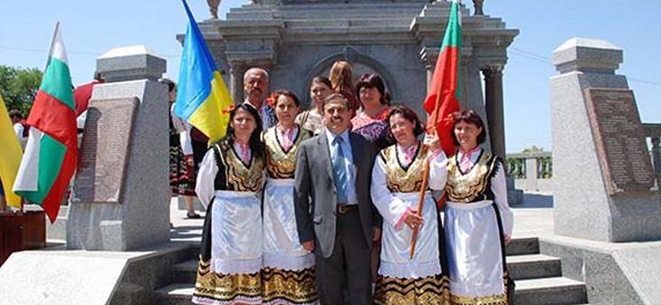 24-и Май в Болград