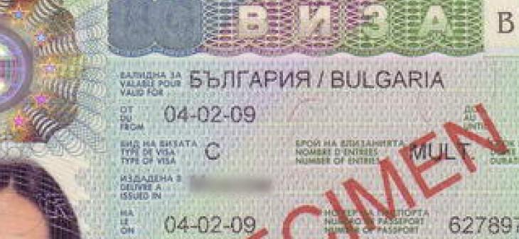 визи за българи от Украйна