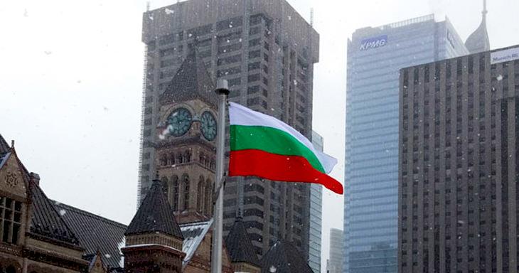 българите в Торонто