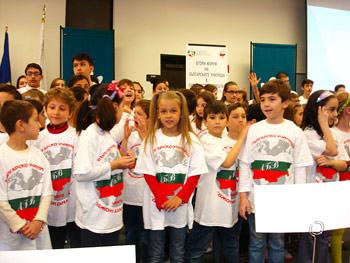 форум на българските училища в Западното полукълбо
