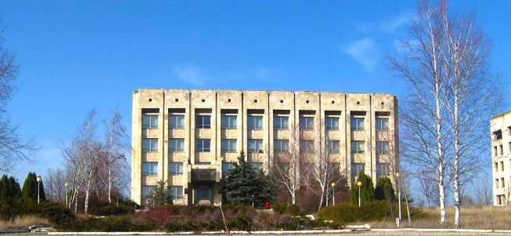 Тараклийският Университет