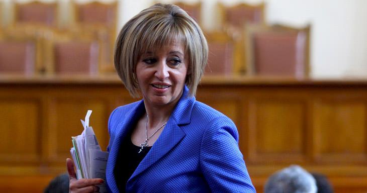 Мая Манолова
