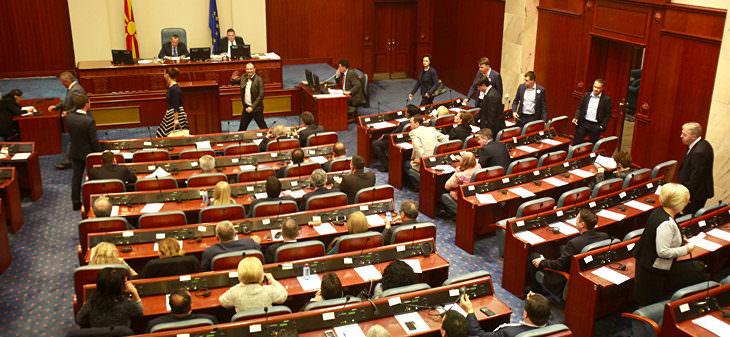 Предсрочни парламентарни избори в БЮР Македония