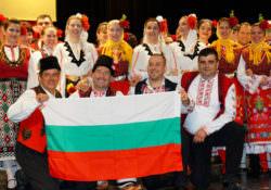 Българско читалище в Чикаго