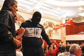 Демонстранти в Скопие