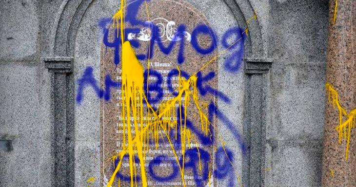 Заляха с боя паметника на българските опълченци в Болград