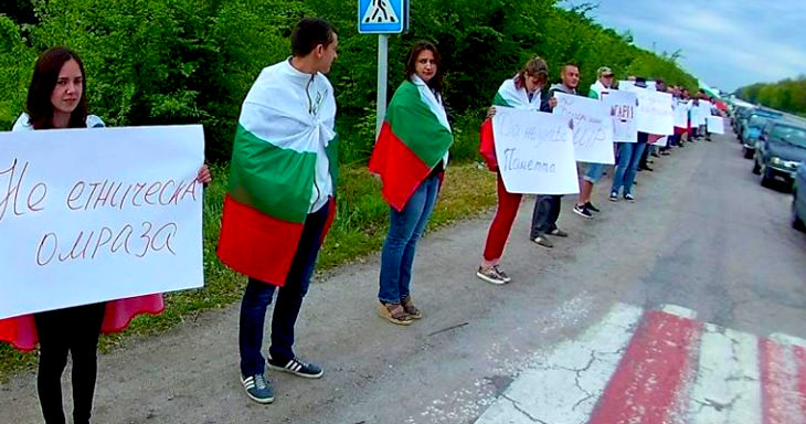 Бесарабски българи протестираха в Болград срещу случката с Кащи