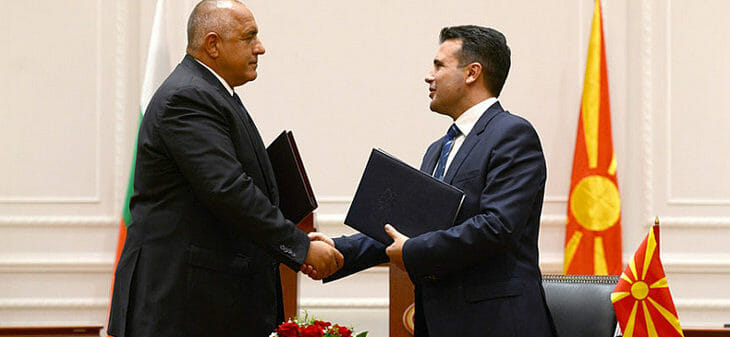 Борисов и Заев подписаха договора за добросъседство