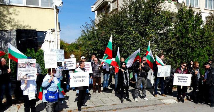 Нов протест пред посолството на Украйна