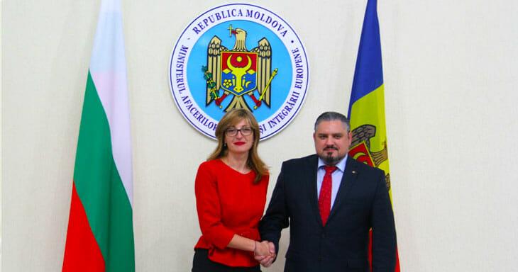 Откриха българско консулство в Тераклия